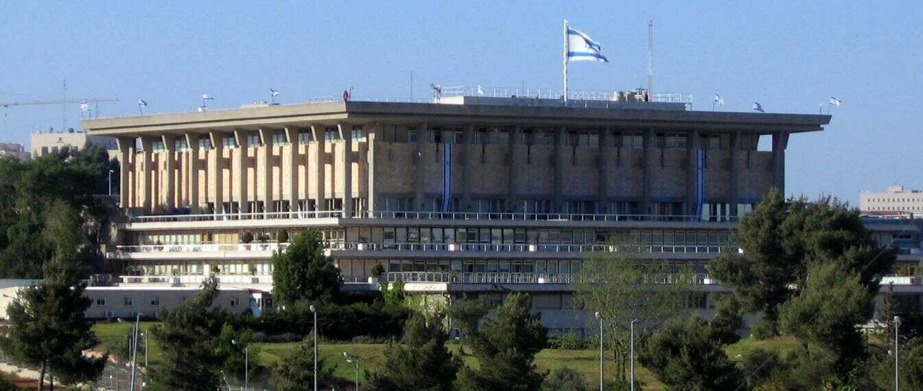 knesset building (south_side)